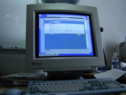 The console of a Sun workstation running the