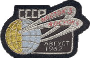 image:vostok3-4patch.png