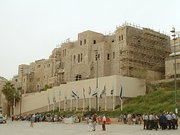 Opposite the  in Jerusalem, at the Western Wall Plaza, a huge  building used for  and  is built today