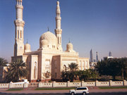 The Al-Jumeirah Mosque