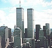 The twin towers, photographed from the west
