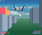 A screenshot of the  level of Star Fox.