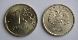 one rouble coin. Heads (right) and tails (left)