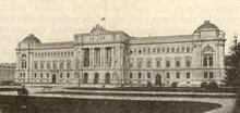 Galician Parliament (now University of Lviv)